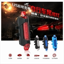 Waterproof USB Rechargeable 4-Mode 15LM LED Bicycle Light Tail Light