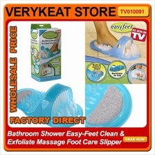 Bathroom Shower Easy-Feet Clean & Exfoliate Massage Foot Care Slipper
