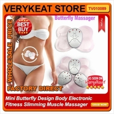 Mini Butterfly Design Body Electronic Fitness Slimming Muscle Massager