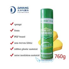 YUGU 218 Spray Foam Adhesive