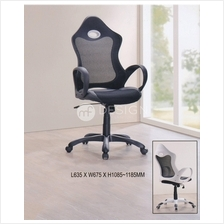 MF Design Alien Office Chair