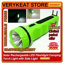 Solar Rechargeable LED Flashlight Camping Torch Light with Side Light
