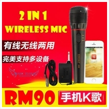 XINGMA AK 308 Wired Wireless Computer Household Microphone 2 IN 1 Use