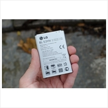 Ori Lg G3 D855 Battery Replacement Sparepart Repair Service 3000 mAh