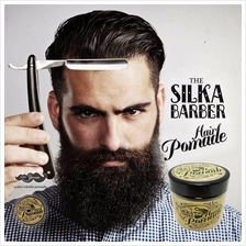 The SILKA Barber Hair Pomade (Extra Firm Hold) Free Exclusive Comb!