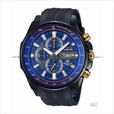 CASIO EFR-549RBP-2A EDIFICE Infiniti Red Bull Racing resin blue LE