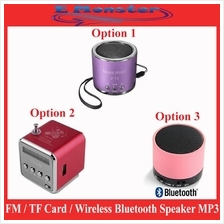 S10 T12 Portable Mini FM / TF Card / Wireless Bluetooth Speaker MP3