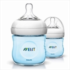 Philips Avent - Natural Blue Bottle 4oz / 125ml Twin Pack