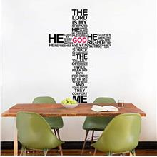 Cross wall stickers Jesus God Lord Bless church decoration Christmas