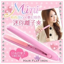 Cute!! Mini Electronic Hair Straightener 15cm / Travel Must Have !