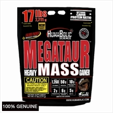 Humabolic Megataur Mass, Triple Chocolate, 17lbs