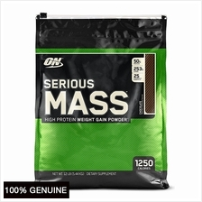 Optimum Nutrition Serious Mass, Chocolate, 12lbs (Weight Gainer)