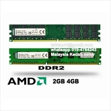Kingston 2GB 4GB DDR2 800mhz Desktop Ram (AMD Only) Compatible 667mhz