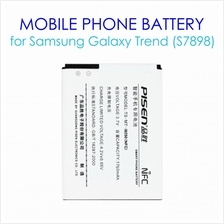 Original Pisen Battery For Samsung ace/trend