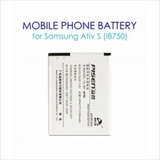 Original Pisen Battery For Samsung activ s/core/beam/omnia hd