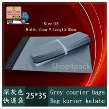 Courier Plastic Bag , Size: XS , 50 Pcs , For Packing . Box . Flyer