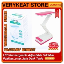 LED Rechargeable Adjustable Foldable Folding Lamp Light Desk Table
