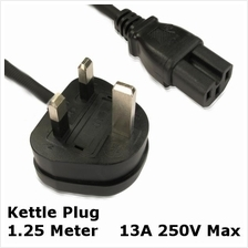 Kettle Plug Cable 1.25M Power Cord Set 13A for Cooker PC LED LCD AV