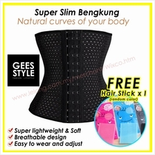 Bengkung /Super Thin Waist Trimmers / Slimming Belt /Tummy Control