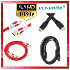 ULT-unite HDMI v1.4 GOLD CABLE 3D LED LCD FULL HD TV DVD 1.5M ~ 10M