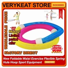 New Foldable Waist Exercise Flexible Spring Hula Hoop Sport Equipment