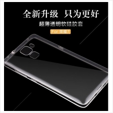 HUAWEI MATE 8 HONOR 7 5C 5X DUST CAMERA PROTECTION Transparent Case