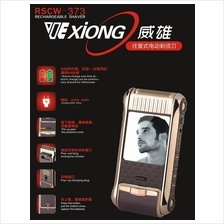 Wexiong RSCW-373 Rechargeable electric shaver razor