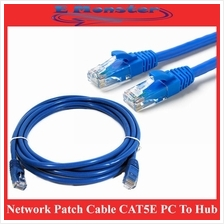 RJ45 5m 10m 15m 20m 30m meters Internet Network CAT5E Lan Cable
