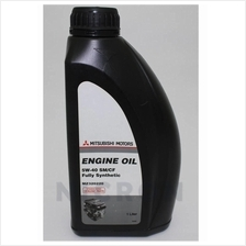 MITSUBISHI MOTORS GENUINE FULLY SYNTHETIC 5W40 ENGINE OIL ( 1LITRE )