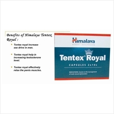 Himalaya Tentex Royal (Male Hormone Booster) 20Caps Rm140