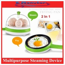 Multipurpose steaming device Electric Non Stick Egg Frying Pan Boiler