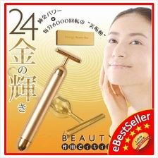 24K Gold Energy Beauty Bar Facial Slimming Anti Aging Face Massager