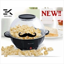 Germany Automatic Mini Spherical Popcorn Machine Home-use (PE4885)