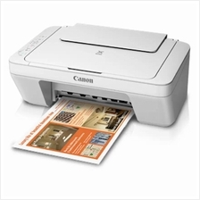 Canon PIXMA MG2970 All-In-One Printer with Wireless LAN