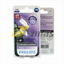 GENUINE Philips Ultinon Vision T10 360 Degree LED 0.5W 6000K 12V Wedge Bulb