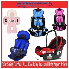 Beridi JJ Cole Newborn Safety Baby Carrier Car Cushion Seat Basket