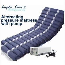 Alternating Pressure Mattress W/ Pump (RIPPLE MATTRESS TUBE TYPE)