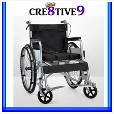 HHB03 Portable Folding wheelchair (Pre-order)