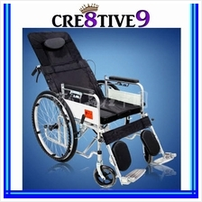 KS-02 Portable Folding Steel wheelchair - can lying (pre-order)
