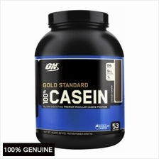 Optimum Nutrition Gold Standard 100% Casein, Chocolate Supreme, 4lbs