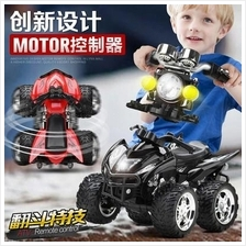 4 D ATV- REMOTE CONTROL MOTOR -RUNNING MAN PIRATE GAME TOYS KIDS FUNNY