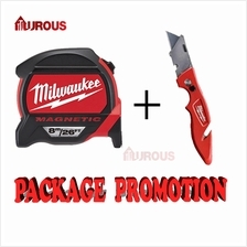 Milwaukee Measuring Tape 8Meter and FastBack Flip Utility Knife
