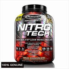 MuscleTech Nitro Tech, Milk Chocolate, 4lbs (Protein)