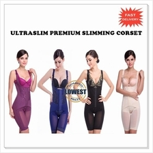 PREMIUM QUALITY Ultra Slim - UltraSlim Slimming Corset Body Shapewear)
