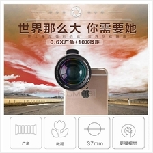 LieQi 0.6X Wide Angle Macro Professional Mobile Selfie Camera Kit Lens