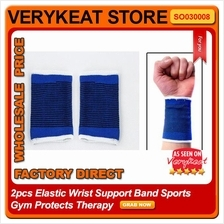 2pcs Elastic Wrist Support Band Sports Gym Protects Therapy