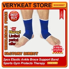 2pcs Elastic Ankle Brace Support Band Sports Gym Protects Therapy