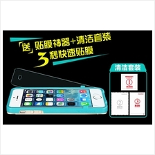 Apple Iphone 5s 5c 5 2.5D Ultra Thin Tempered Glass Screen Protector