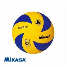 Mikasa MVA310 Super Composite Cover Volleyball (VOB 003)
