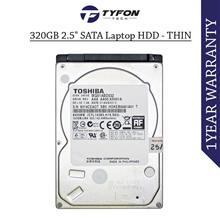 """Mix Branded 320GB 2.5 """" SATA Laptop Hard Disk Drive - Thin Size (Used)"""